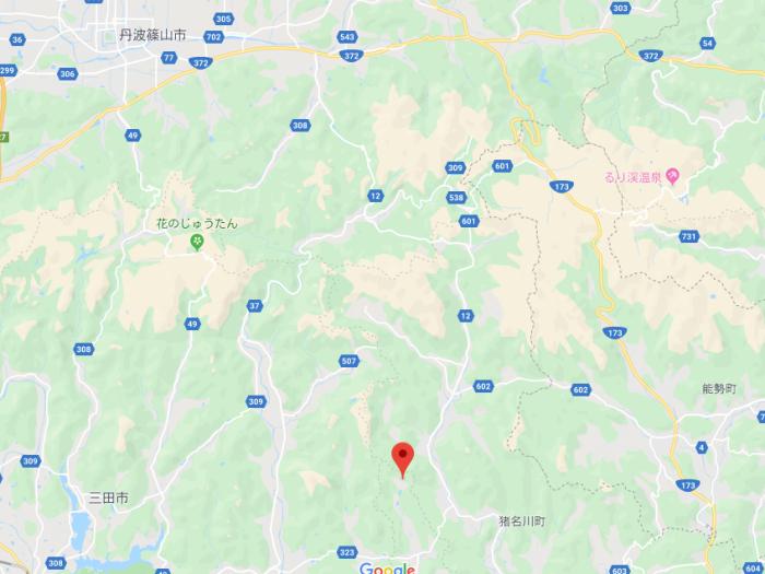 宝塚市香合