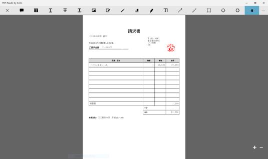PDF Reader by Xodo