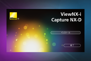 Nikon ViewNX-i, Capture NXーD