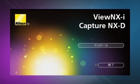 Nikon ViewNX-i, Capture NXーD