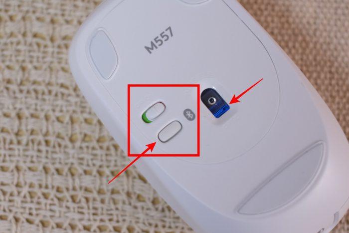 マウス Logicool M557