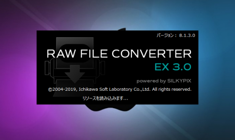RAW FILE CONVERTER EX 3.0 powered by SILKYPIX