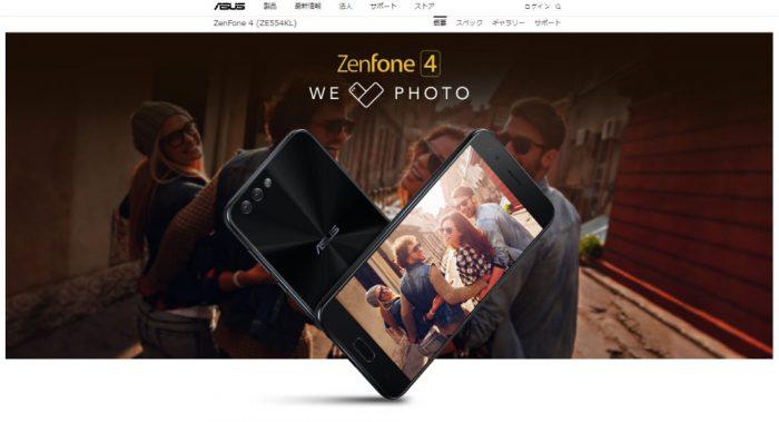ASUS Zenfone4