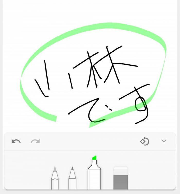 Zoho Notebook 手書き