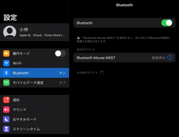 iPad Bluetooth設定