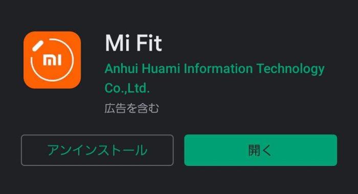 Xiaomi Mi band 4 Mi Fit