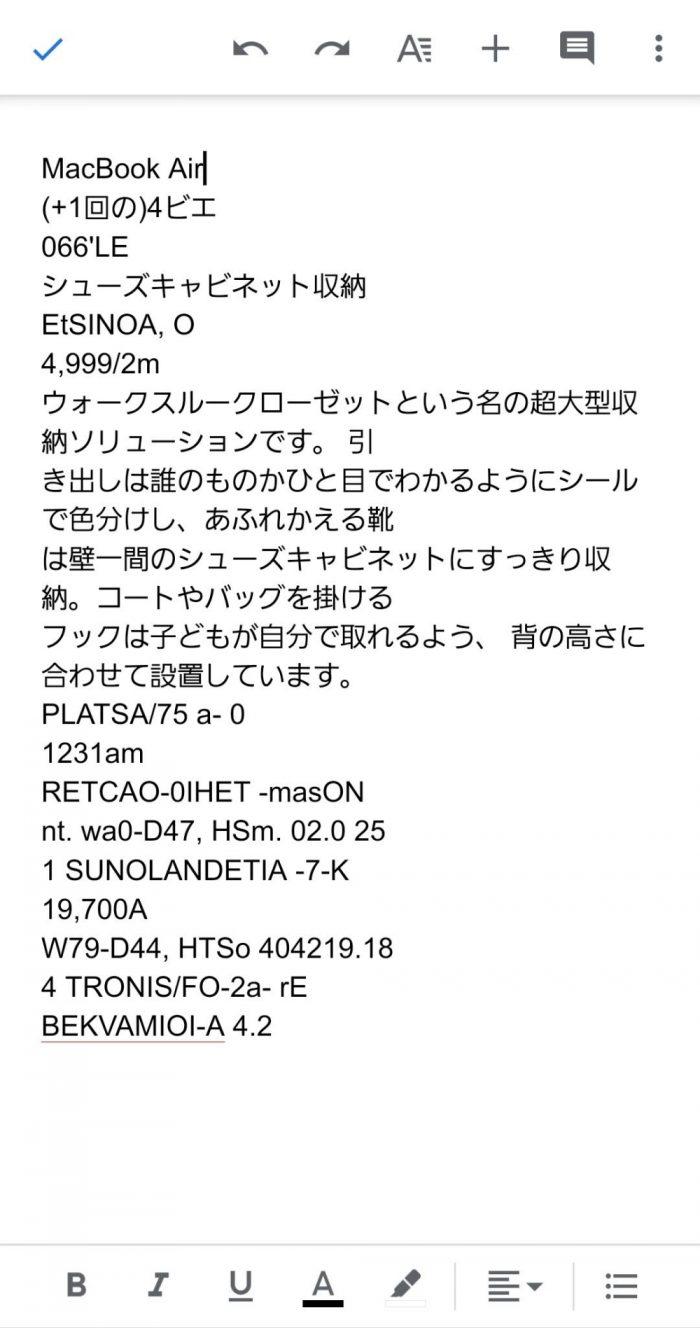 テキストスキャナーOCR日本語対応
