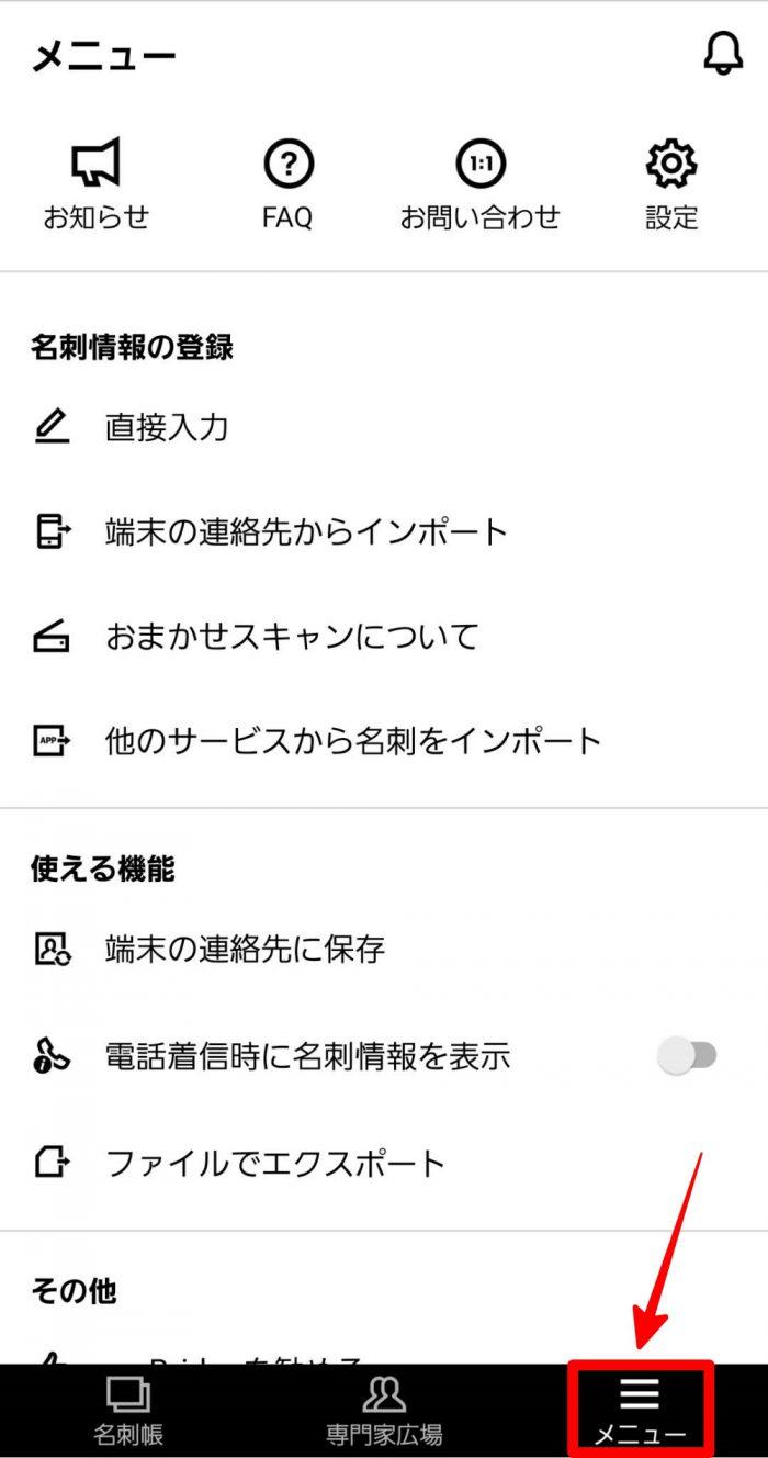 my Bridge Gmailと連携