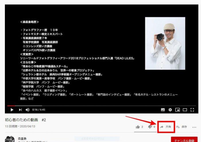 WordPress YouTube 貼り付け