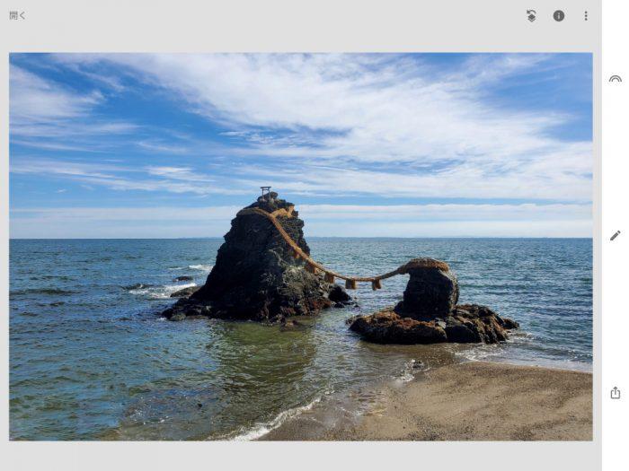 Snapseed 写真に写った岩を消す
