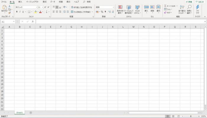 Excel 起動