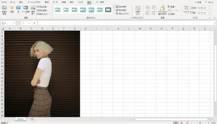 Excel 写真はUnsplashより