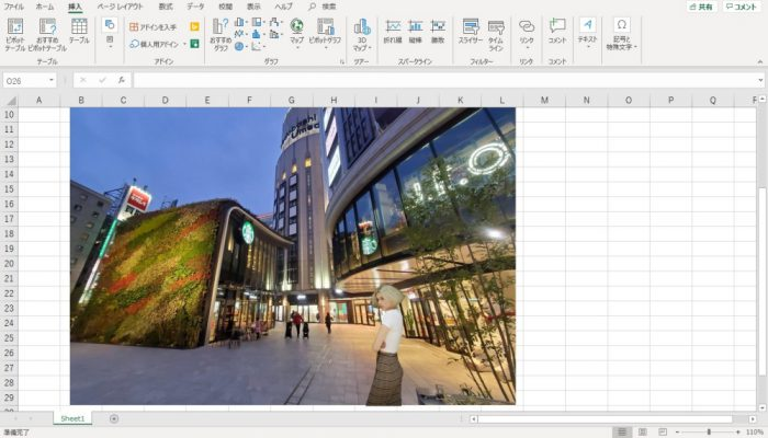 Excel 写真合成