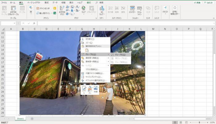 Excel 画像をグループ化
