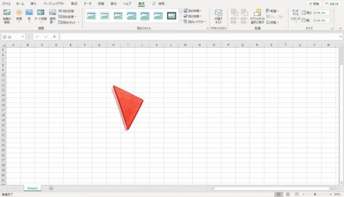 Excel 写真の切り抜き